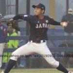 U-18日本代表、パナマ戦勝利!スーパーラウンドへ進出!!